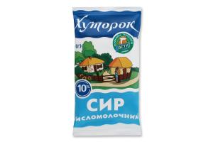 Сир кисломолочний 10% Хуторок м/у 200г