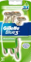 GILLETTE BLUE 3 SenseCare Бритви одноразовi 3шт