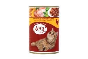 Консерва для взрослых котов С курицей в нежном соусе Мяу! ж/б 415г