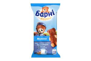 Бісквіт ведмежа Барні з молочною начинкою Kraft м/у 30г