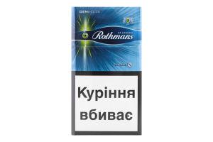 Цигарки з фільтром Demi Click Rothmans 20шт
