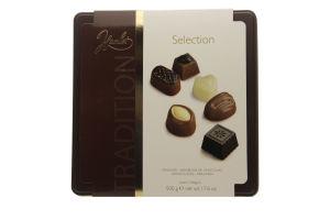 Конфеты Hamlet Selection ассорти шоколадные