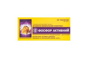Добавка дієтична Фосфор активний Elit-Pharm 40шт