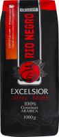 Кава натуральна смажена в зернах Excelsior Rio Negro м/у 1кг