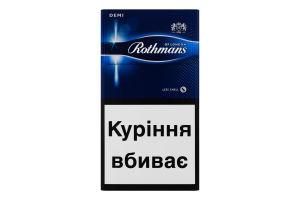 Цигарки з фільтром Demi Blue Rothmans 20шт