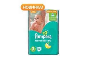 ПАМПЕРСЫ ACTIVE BABY МИДИ 4-9 КГ NEW 82 ШТ