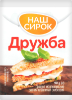 Продукт сырный Дружба Наш Сирок м/у 90г