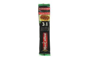 Напій кавовий MacCoffee Arabica 3в1 розчинний 16г х20