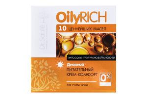 """""""Dr.S.Oily Rich"""" Дневной питательный крем-комфорт 50мл"""