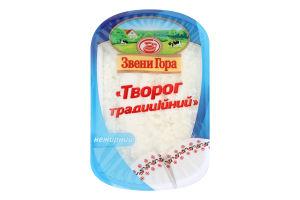 Сир кисломолочний нежирний Традиційний Звени Гора п/у 400г