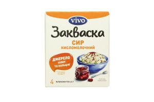 Закваска бактериальная сухая Творог Vivo к/у 4х0.5г
