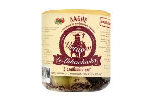 Сыр 18% Лабне с томатами и прованскими травами в оливковом масле Virtuoso by Lukachivka с/б 200г