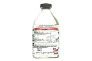 Глікостерил Ф-5 200мл