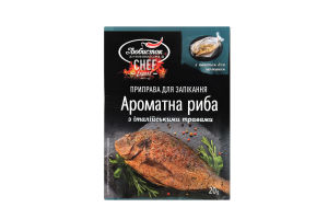 Приправа для запекания Ароматная рыба с итальянскими травами Любисток м/у 20г