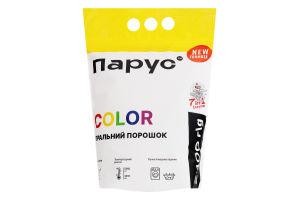 Порошок стиральный для автоматической стирки изделий из цветных тканей Color Парус 2.4кг