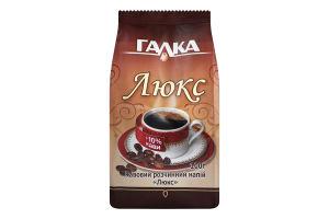 Напій кавовий розчинний Люкс Галка м/у 100г