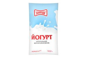 """Йогурт натуральний без наповнювачів нежирний 900г ТМ """"Злагода"""""""