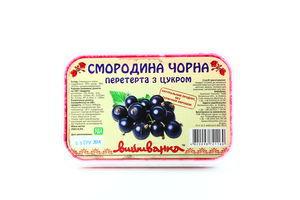 Смородина Вышиванка черная с сахаром с/м лоток 250г
