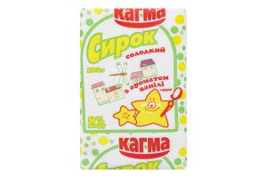 Сырок 8% сладкий с ароматом ванилина Кагма м/у 100г