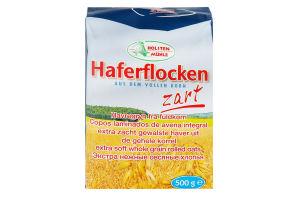 Пластівці вівсяні Haferflocken Extrazarte Bruggen м/у 500г