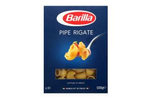 Макаронные изделия Pipe Rigate №91 Barilla к/у 500г