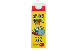 Молоко 3.2% Сказочное Молокія т/п 870г