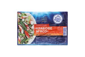 М'ясо крабове заморожене Водный мир в/у 200г