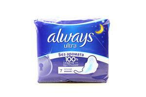 Прокладки Always Ultra Night б/аромата 7шт