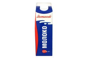"""Молоко коров'яче питне пастеризоване 3,2% жиру ТМ """"Яготиське"""""""