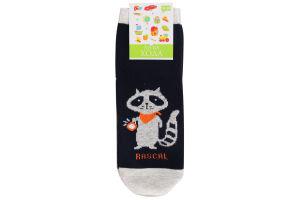 Шкарпетки дитячі Легка хода №9231 18-20 маріне-срібло меланж