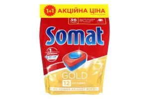 Сомат Голд (36 таблеток) Duo