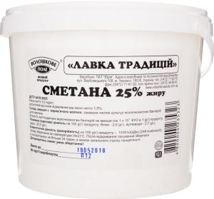 Сир кисломолочний 12% жирності