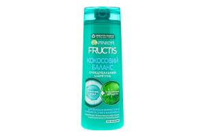 Шампунь для волос очищающий Кокосовый баланс Fructis Garnier 400мл