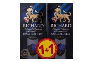 Чай черный байховый ароматизированный Royal Earl Grey Richard к/у 50х2г