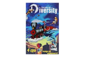 Гра карткова для дітей від 10років №30869 Diversity Strateg 1шт