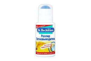 Средство роллер-пятновыводитель Dr/Beckmann 75мл