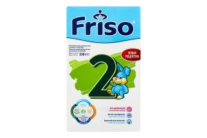 Суміш молочна суха для дітей з 6 до 12 міс 2 LockNutri Friso к/у 350г
