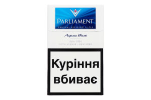 Сигареты с фильтром Aqua Blue Parliament 20шт