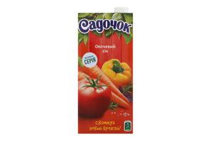 Сок овощной с экстрактами базилика, розмарина и перца чили с мякотью Садочок т/п 0.95л