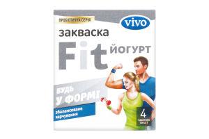 Закваска бактериальная сухая Fit Йогурт Vivo к/у 4х0.5г