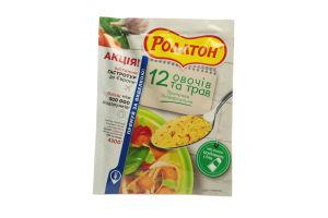 Приправа 12 овощей и трав универсальная Роллтон 80г