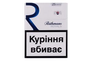 Цигарки з фільтром Royals Blue Exclusive Rothmans 25шт