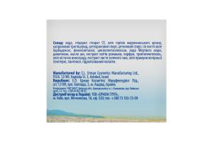 Mineral Beauty Sistem крем нічний підтягуючий lift д/всіх типів шкіри 50мл
