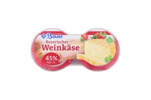 Сир 45% м'який безлактозний Weinkase Bauer п/у 2х62.5г