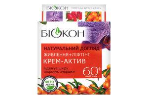 Крем-актив от 60лет Питание+лифтинг Натуральный уход Біокон 50мл