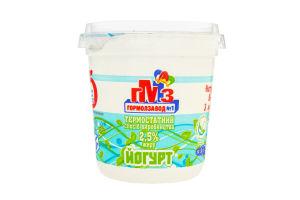 Йогурт 2.5% Гормолзавод №1 ст 350г
