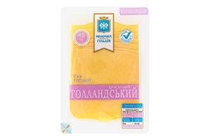 Сир 45% твердий Голландський брусковий Молочна гільдія лоток 0.15кг