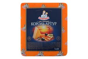Сыр 50% твердый со вкусом топленого молока Король Артур Добряна кг