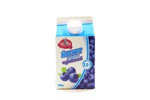 Йогурт чорниця 2.5% т/п 500г Заріччя