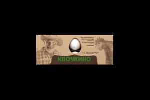 Яйця курячі С0 Квочкино 10шт